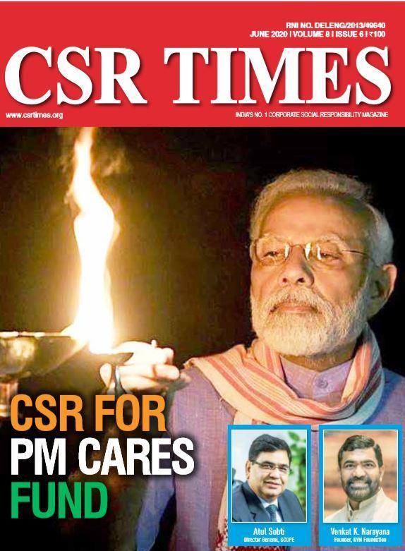 csrtimes cover