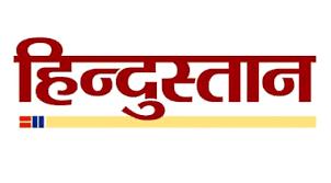 logo hindustan hindi